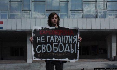Մոսկվայի կենտրոնում ակցիաներ են կազմակերպվել ի աջակցություն Խաչատրյան քույրերի