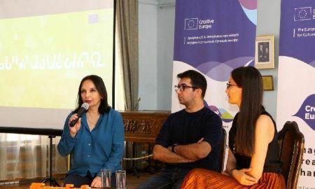 Ներկայացվել են «Ստեղծագործ Եվրոպայի» դրամաշնորհային ծրագրերը և Հայաստանի գրանցած արդյունքները