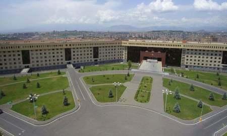 ՌԴ-ն Հայաստանին բողոքի նոտա չի հղելու․ TACC-ը հերքում է