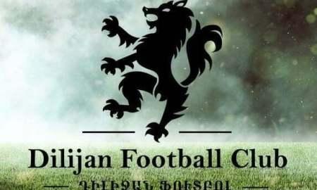Դիլիջան ակումբը նոր սեփականատեր ունի