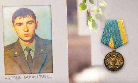 Այսօր Ապրիլյան պատերազմի հերոս Վարդան Թադևոսյանի ծննդյան օրն է