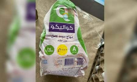 Գյումրիի դպրոցներից մեկում ժամկետանց սննդամթերք է հայտնաբերվել