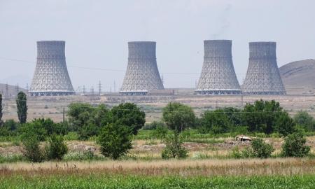 «Հայկական ատոմային էլեկտրակայան» ընկերությունը տուգանվել է 10 միլիոն դրամով