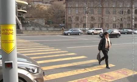 Երևանը կկահավորվի հետիոտնային կանչի ռեժիմով աշխատող 37 լուսացույցով