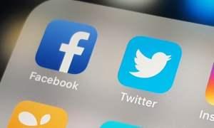 Թուրքիայում սոցիալական ցանցերը արգելափակվել են