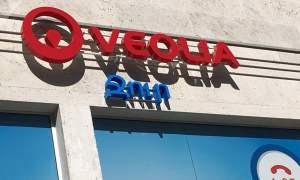 «Վեոլիա Ջուր» ընկերությանը տուգանվել է 10 մլն ՀՀ դրամ գումարի չափով