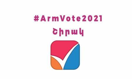 Shirak armvote2021