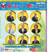 Arizona Bilingual JUNE 2015 44 24-20 v1.indd