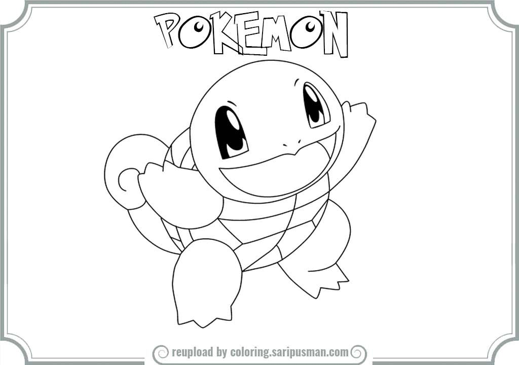 pokemon coloring pages squirtle printable coloring pages