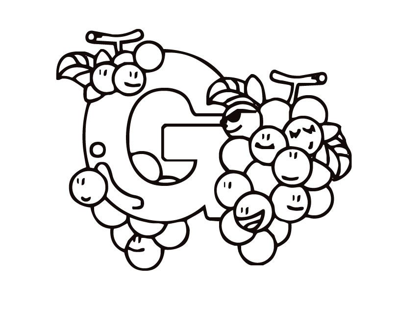 Letter g coloring pages az coloring pages top 25 free printable