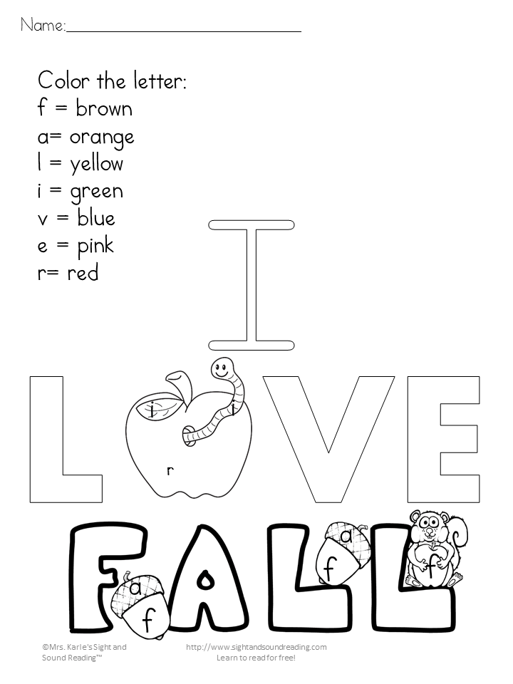 sight words coloring pages az coloring pages