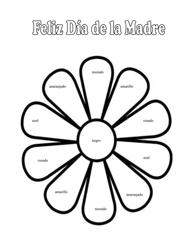 spanish coloring pages for kids az coloring pages