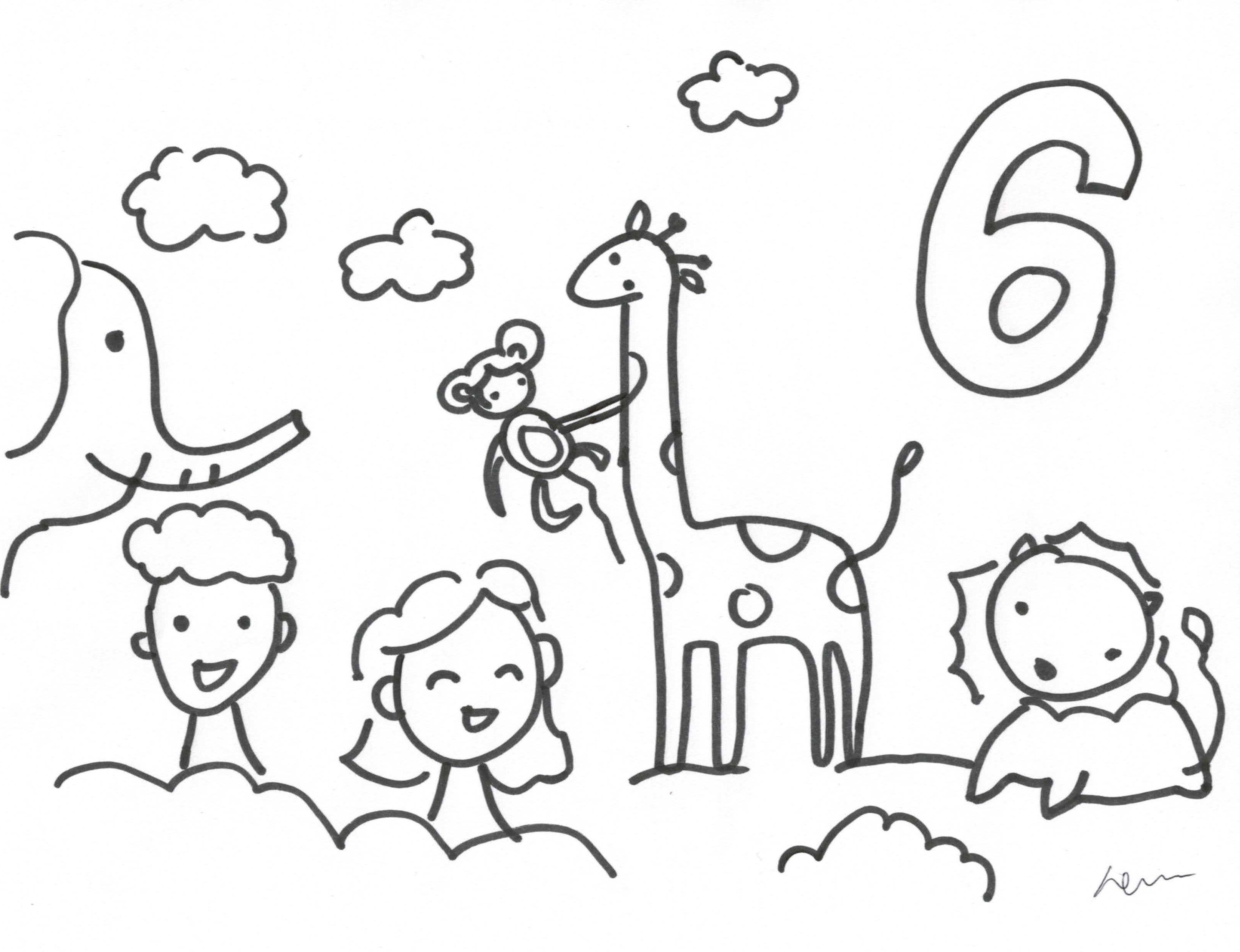 Seven Number Recognition Worksheet