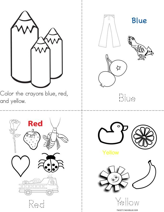 things that are red coloring page az coloring pages