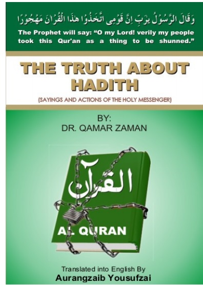 The Truth About Hadees