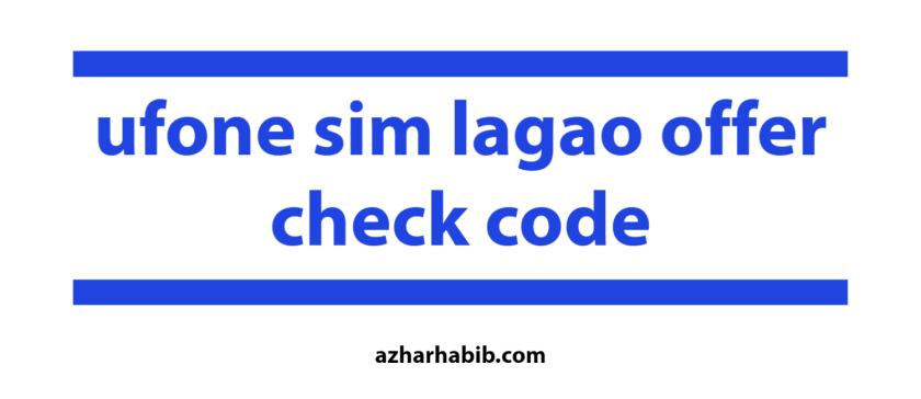ufone sim lagao offer check code