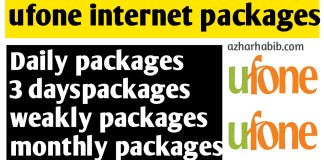 Ufone Internet Packages Daily, Weekly, Monthly 2020