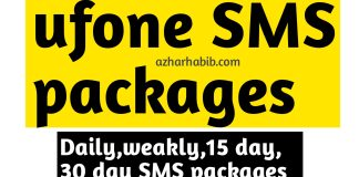 Ufone SMS Packages - Ufone Daily, Weekly & Monthly SMS Bundles