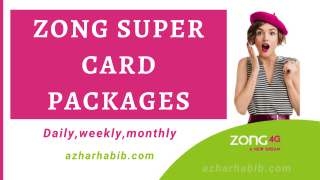 zong super card packages