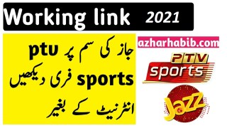 watch free PTV sports on jazz sim 2021 jazz free tv channels links