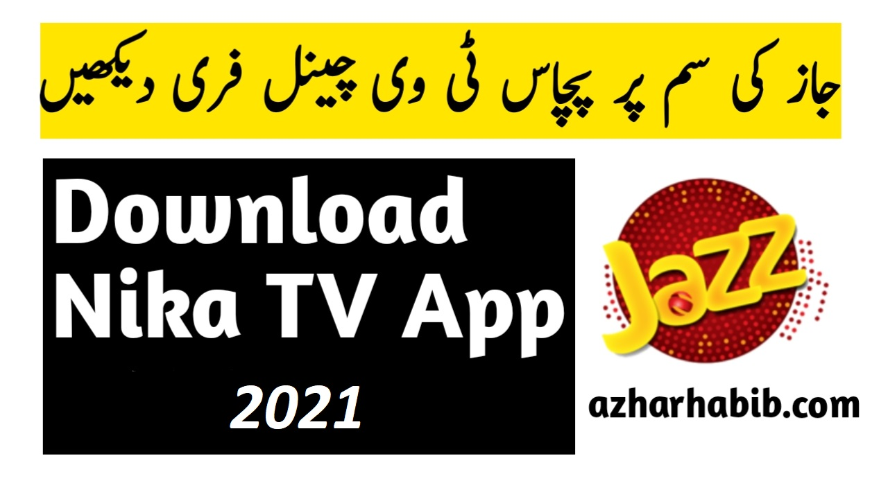 nika tv app download