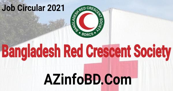 BDRCS Exclusive Job Circular 2021