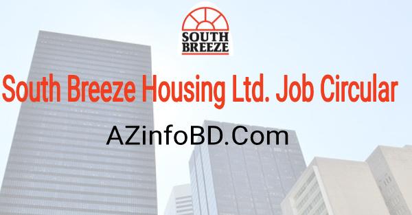 South Breeze Housing Ltd. Job Circular