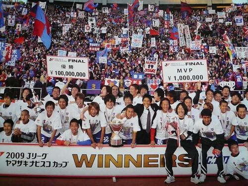 Ishikawa 8.jpg