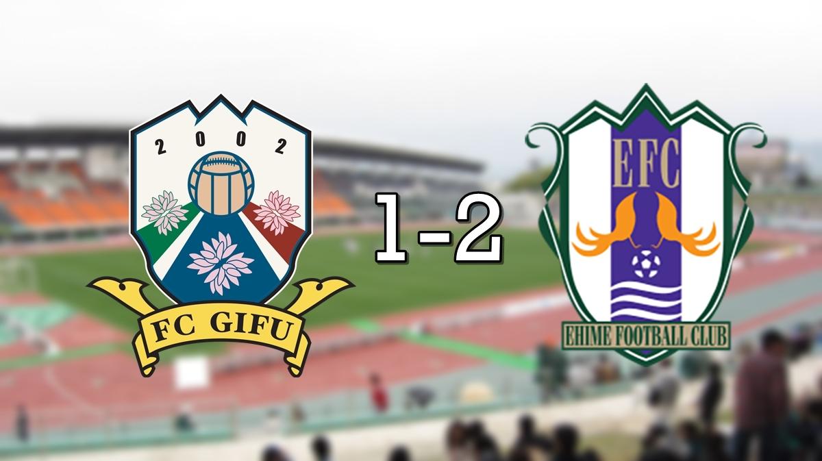 Gifu 1-2 Ehime