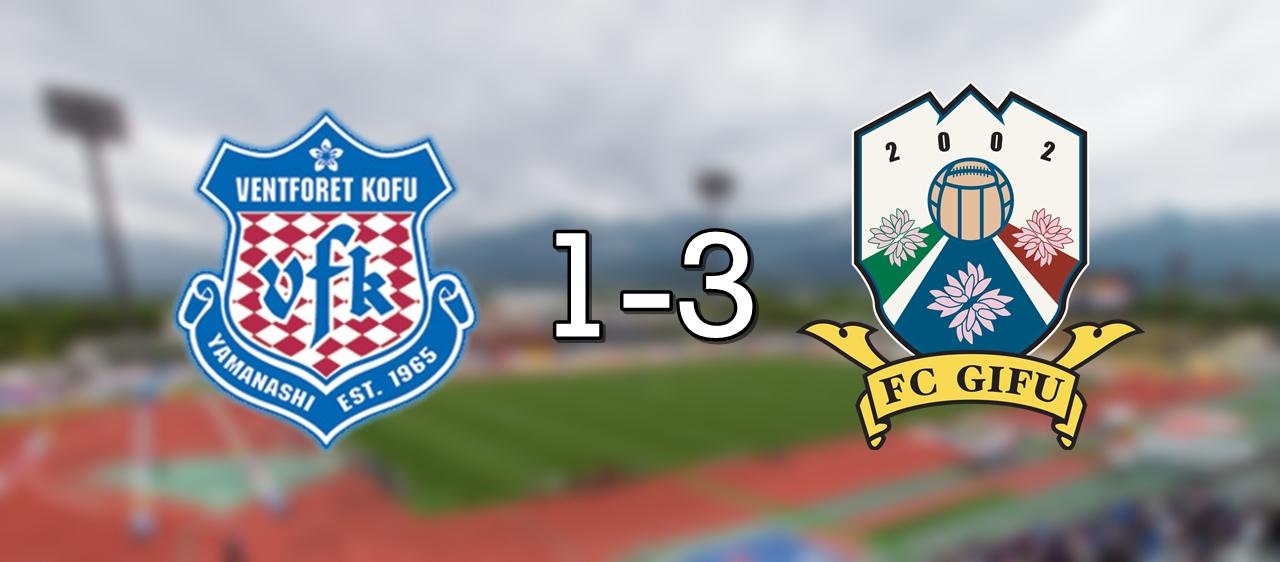 Kofu 1-3 Gifu