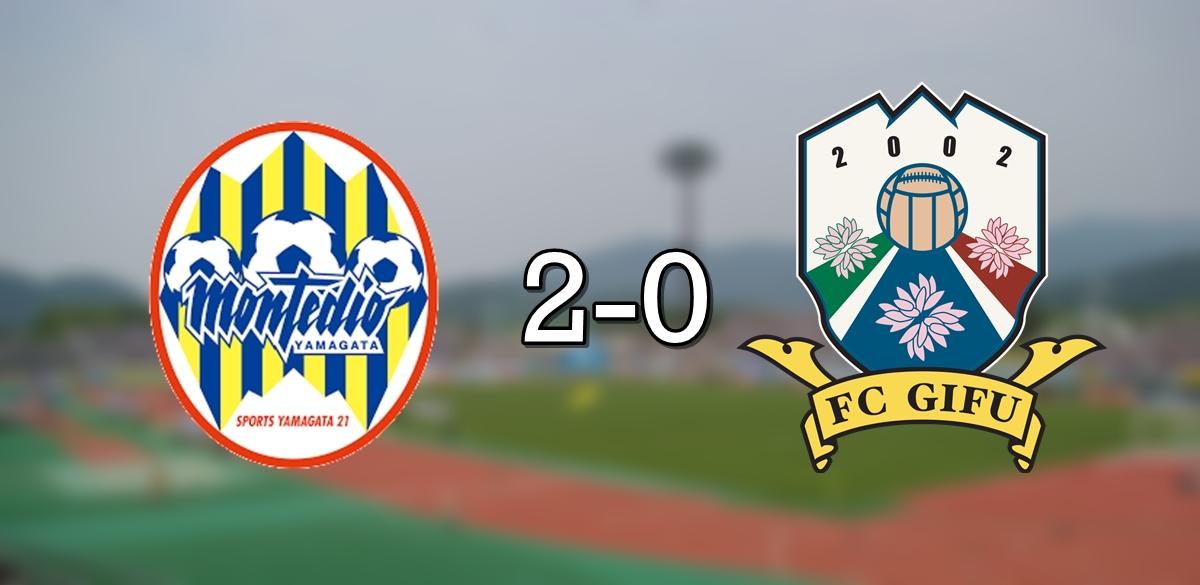 Montedio Yamagata 2-0 FC Gifu