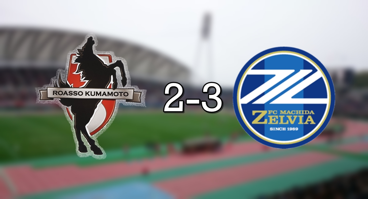 Roasso 2-3 Machida