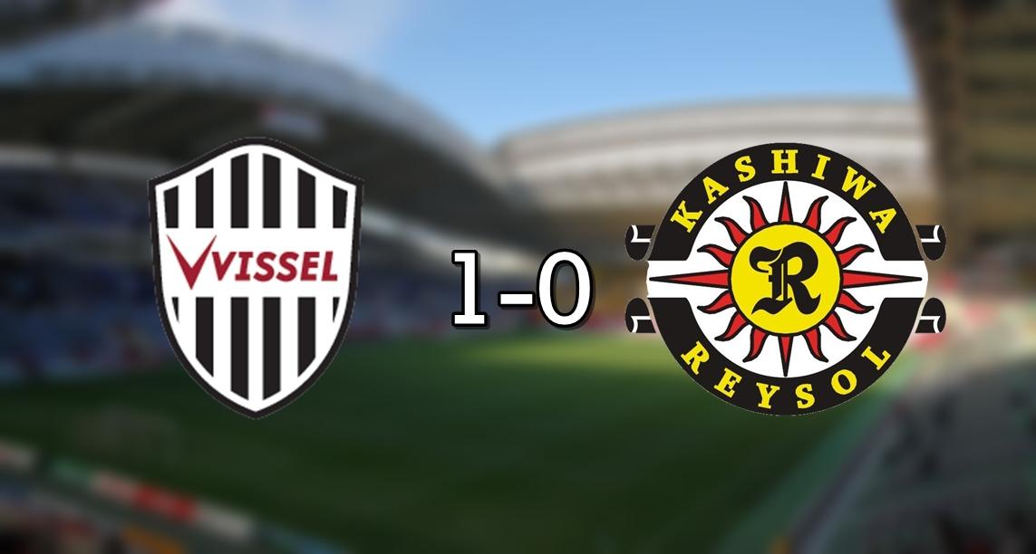 Kobe 1-0 Reysol