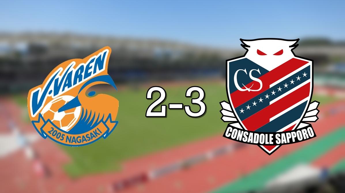Nagasaki 2-3 Sapporo