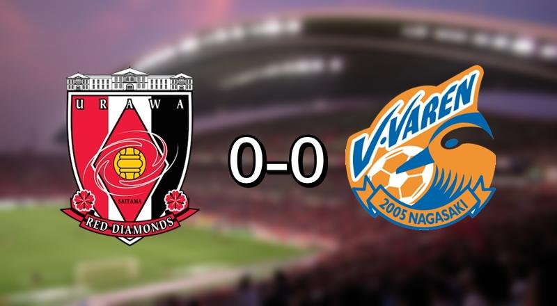 Urawa 0-0 Nagasaki