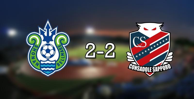 Shonan 2-2 Sapporo