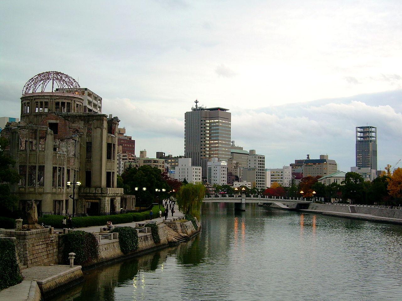Hiroshima_Peace_Memorial