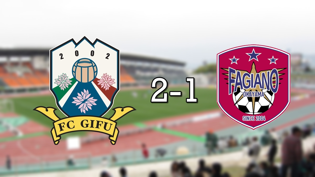 Gifu Nagaragawa_Stadium_5