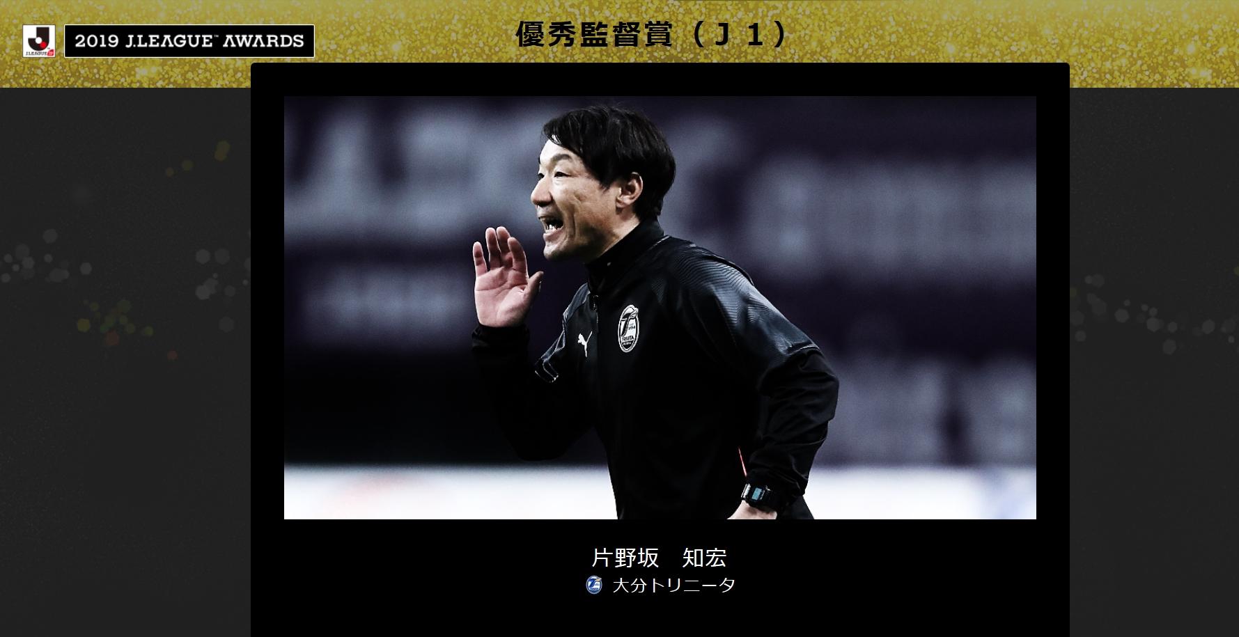 Trener