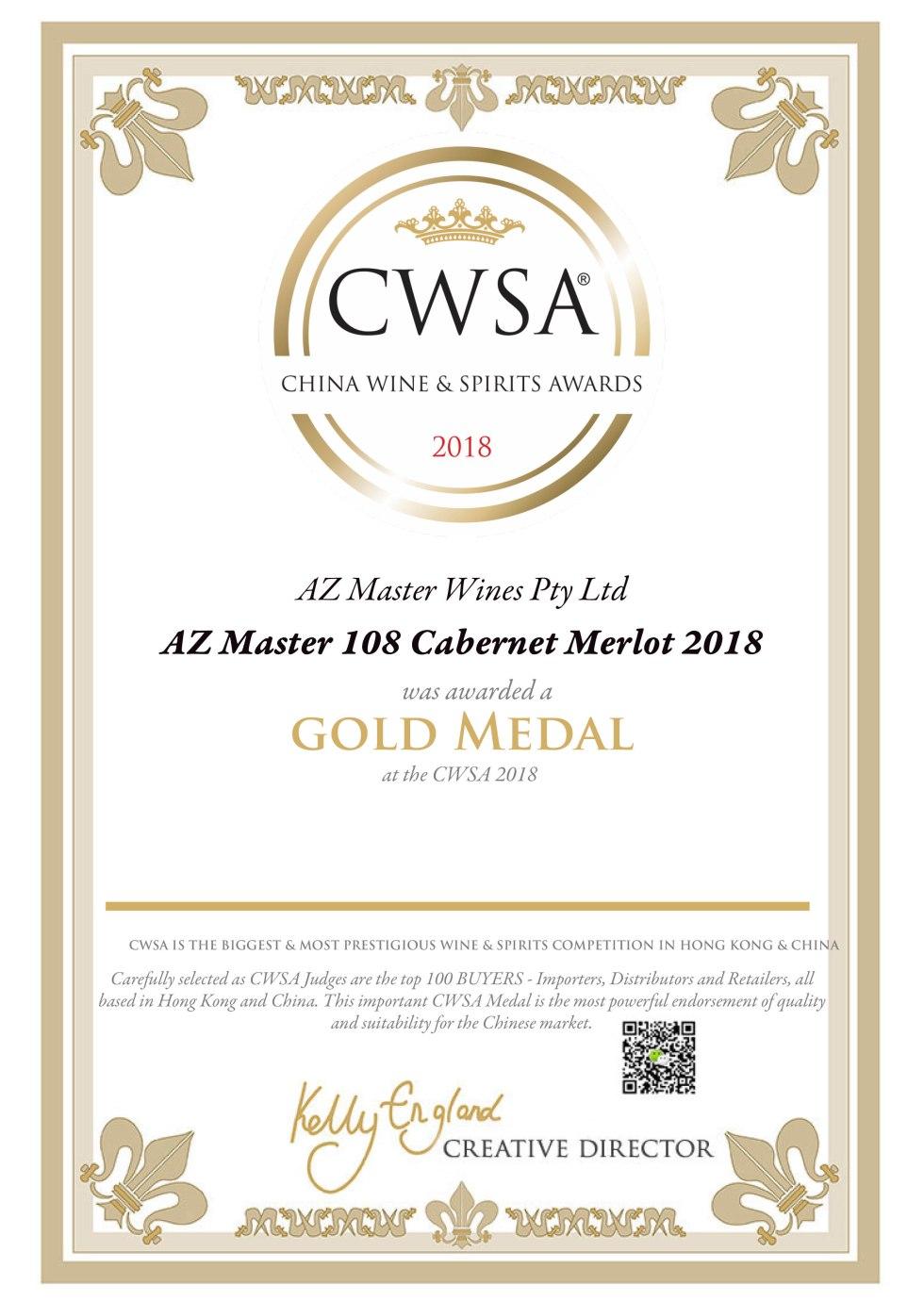 AZ 108 CWSA 2018.jpg