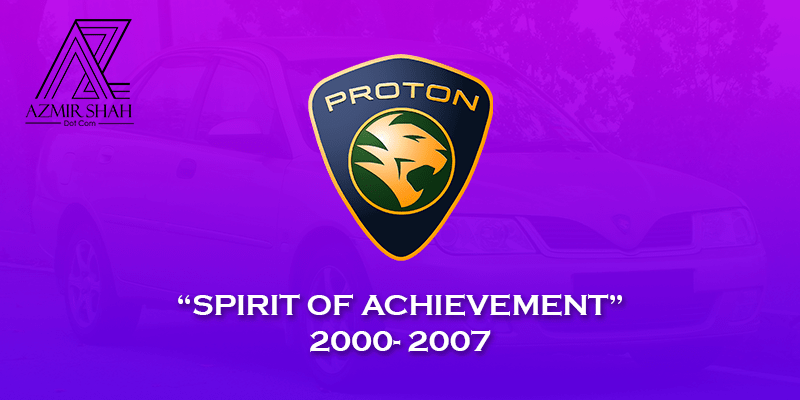 logo proton tahun 2000, logo proton waja, logo lama proton, old proton logo, proton logo old, spirit of achivement