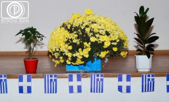 Празднование OXI в греческом культурном центре «Меотида»