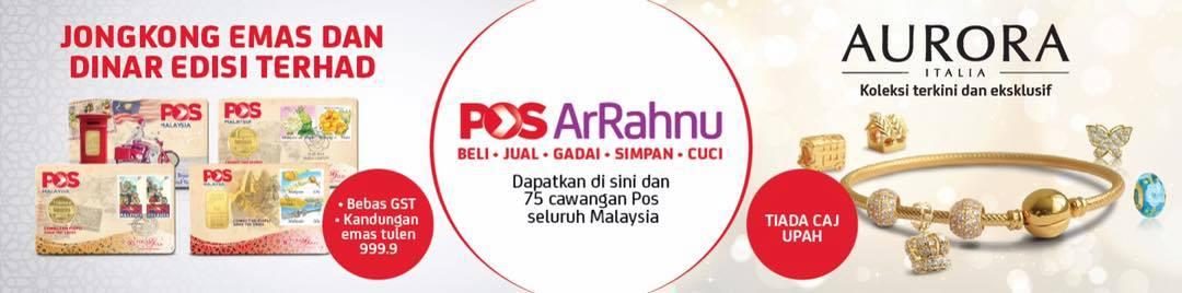 POS ArRahnu mempunyai 75 cawangan di seluruh negara
