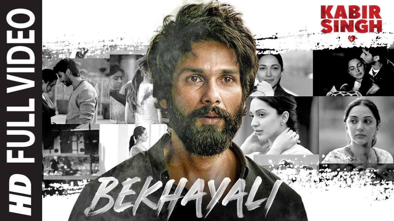 Bekhayali lyrics in Hindi and Bekhayali lyrics in English. It's searched as Bekhayali me bhi tera lyrics, Bekhayali song lyrics or Bekhayali Kabir Singh lyrics.