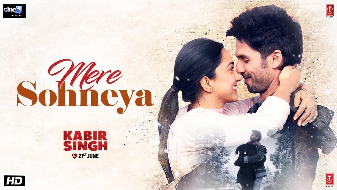 Mere Sohneya lyrics in Hindi and Mere Sohneya lyrics in English, Mere Sohneya lyrics Kabir Singh, Mere sohneya sohneya ve lyrics, and ban than ke mutiyaran lyrics