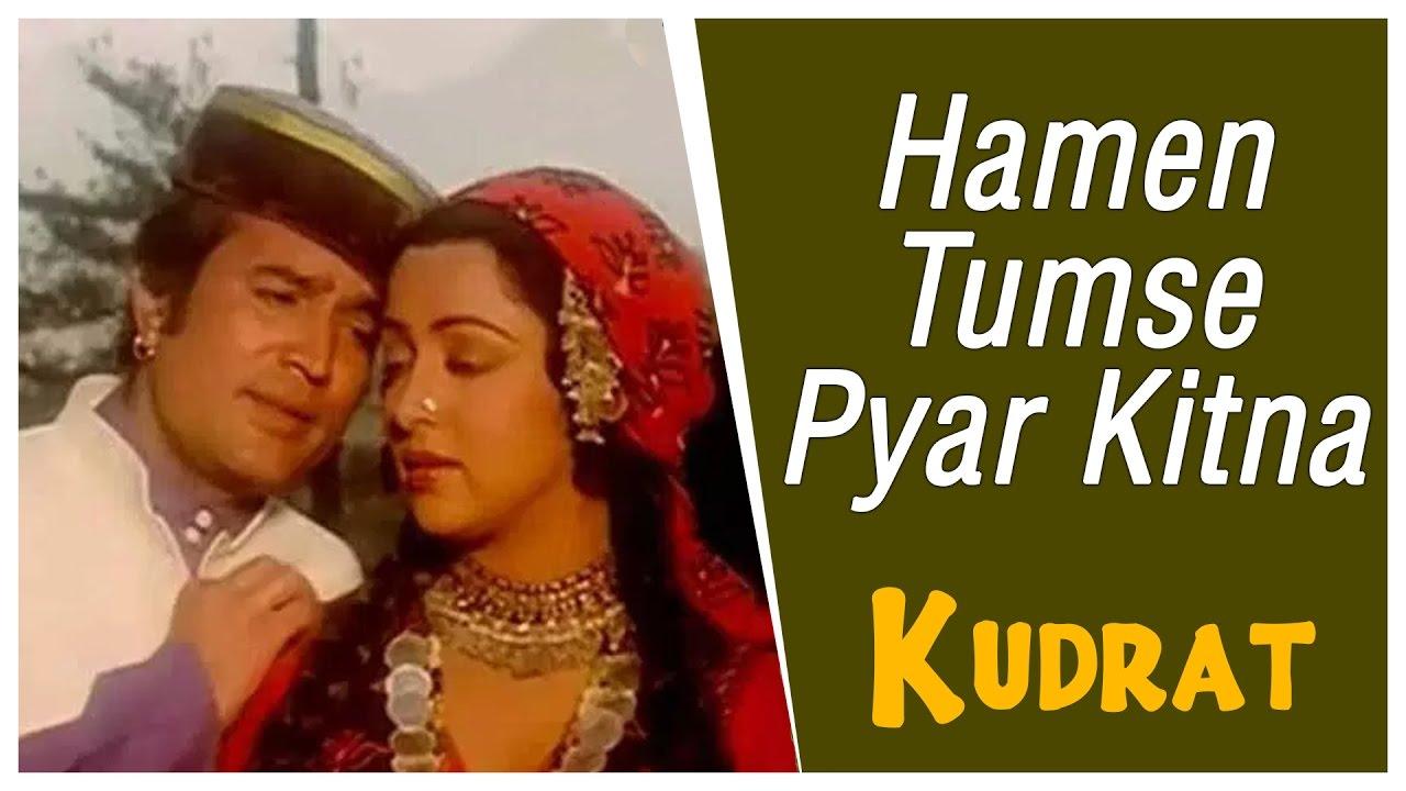 Hume Tumse Pyar Kitna Lyrics in Hindi and English - Kishore Kumar, Kudrat (1981)