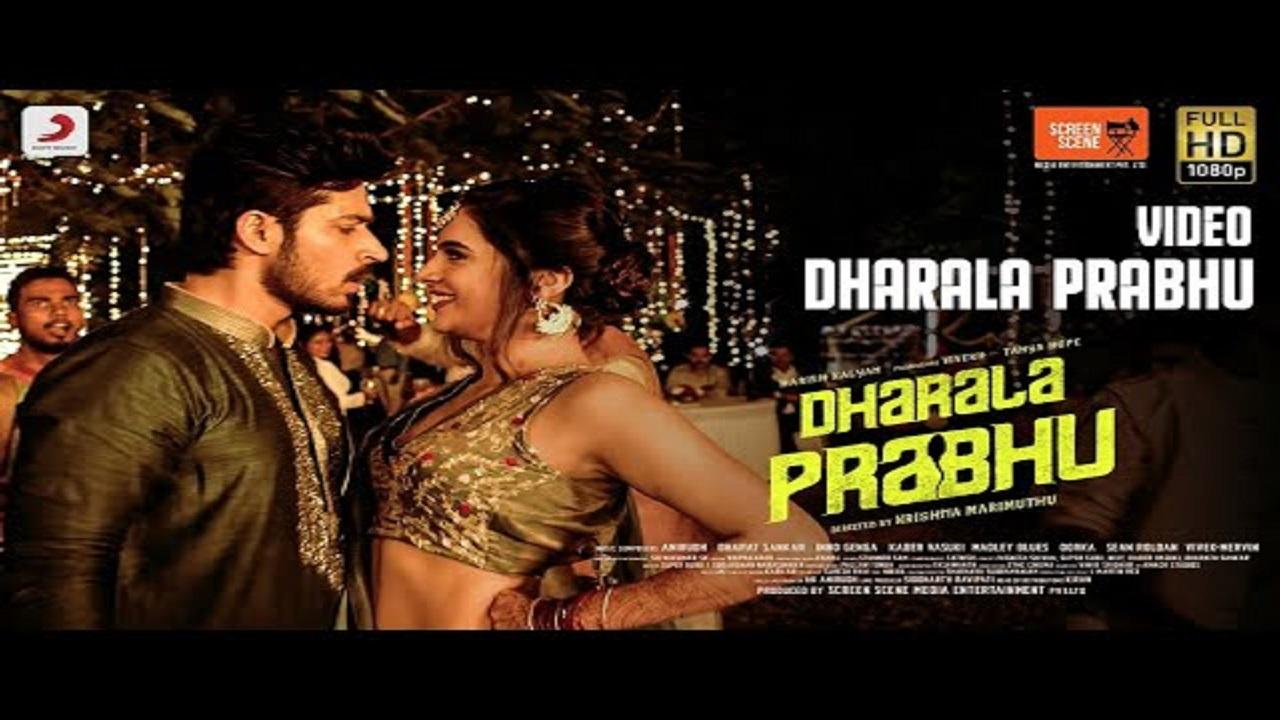 Dharala Prabhu Lyrics in Tamil and English - Anirudh Ravichander, Dharala Prabhu (2020)