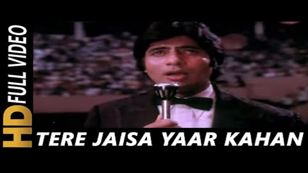 Tere Jaisa Yaar Kahan Lyrics in Hindi and English - Kishore Kumar, Yaarana (1981)