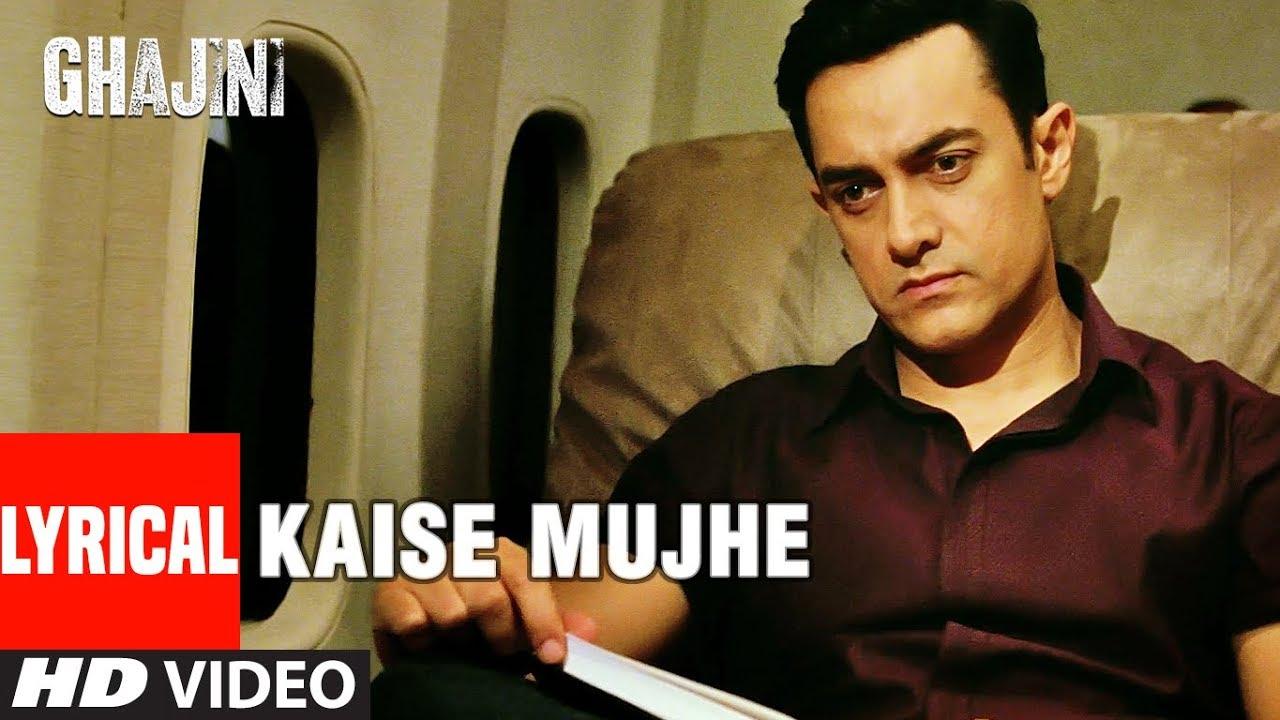 Kaise Mujhe Tum Mil Gayi Lyrics in Hindi and English - Benny Dayal, Shreya Ghosal, Ghajini (2008)