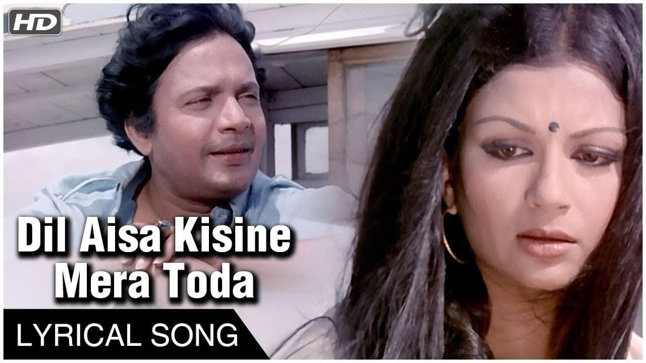 Dil Aisa Kisi Ne Mera Toda Lyrics in Hindi and English - Kishore Kumar, Amanush (1975)
